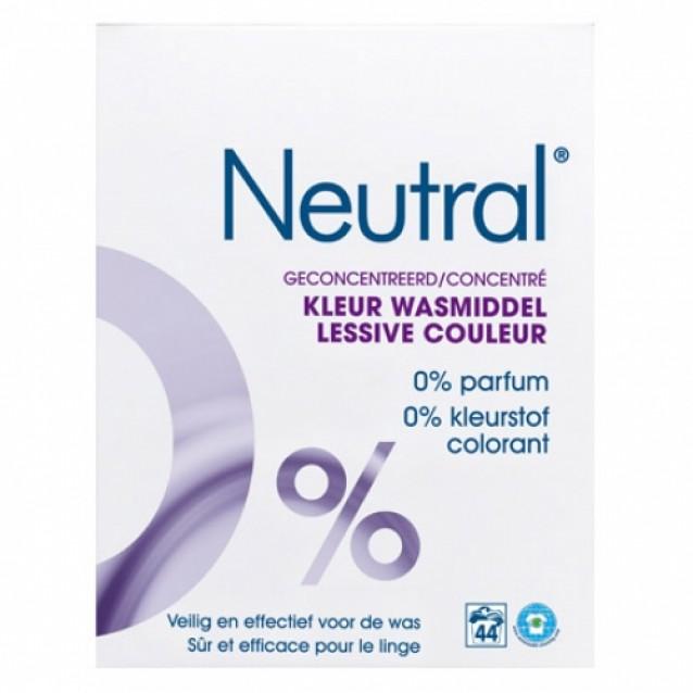 Neutral Color Waspoeder
