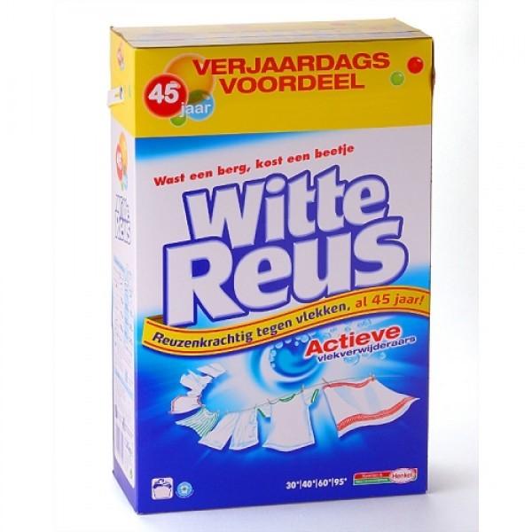 Gordijnen wassen in de machine | WaspoederShop.nl